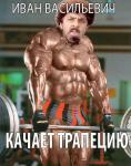 Kalinin