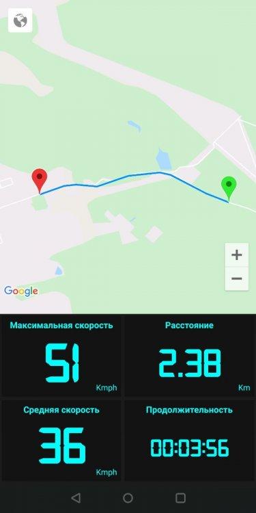 Screenshot_20210511-185456.jpg